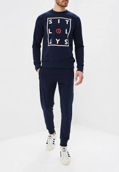 fbfa59a1dfe Купить спортивные костюмы для мужчин от 1 610 руб в интернет ...
