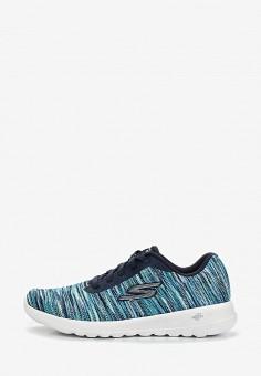 965b920a2 Кроссовки, Skechers, цвет: синий. Артикул: SK261AWEJSK7. Обувь / Кроссовки и