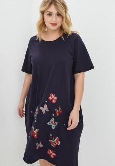 ac7372bb047 Купить одежду больших размеров для женщин от 269 руб в интернет ...