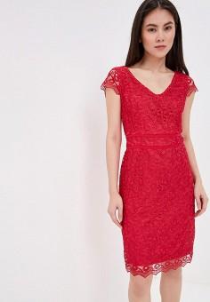 0f3e75eb Купить женские вечерние платья s.Oliver (с. Оливер) в интернет ...