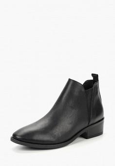 Купить женскую обувь Steve Madden (Стив Мадден) от 2431 грн в ... 86893e86468
