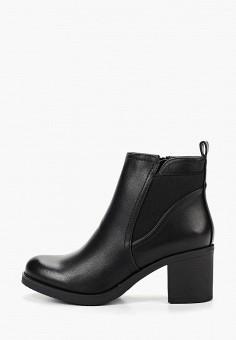 52ce05722 Ботильоны, Super Mode, цвет: черный. Артикул: SU013AWBYUF7. Обувь /  Ботильоны