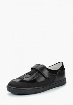 4e8369128bab Купить кроссовки и кеды для мальчиков от 298 руб в интернет-магазине ...