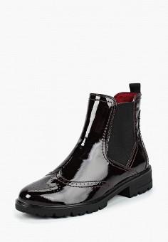 8d262e950dab Купить женскую обувь Tamaris (Тамарис) от 708 грн в интернет ...