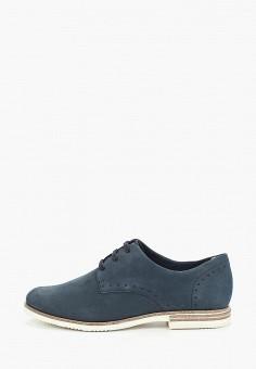 3af83a67f215 Ботинки, Tamaris, цвет: синий. Артикул: TA171AWDTWB1. Обувь / Ботинки