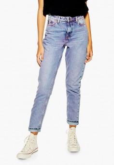 ff90d4ab6ee Купить одежду