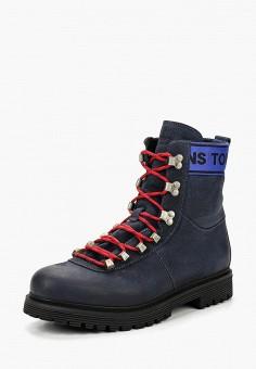 Ботинки, Tommy Jeans, цвет  синий. Артикул  TO052AMBHPW0. Обувь   Ботинки 4abde26781c
