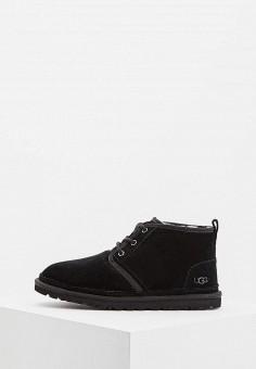 a15d5a7cef0a Купить мужскую обувь от 167 руб в интернет-магазине Lamoda.ru!