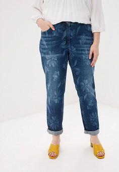 c7881f900bb Купить женские джинсы от 236 грн в интернет-магазине Lamoda.ua!