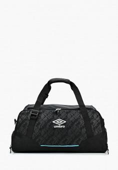 75d0e63c Сумка спортивная, Umbro, цвет: черный. Артикул: UM463BUYGJ31. Аксессуары /  Сумки