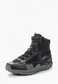 51058f8fc Ботинки трекинговые, Under Armour, цвет: черный. Артикул: UN001AMABSU5.  Обувь /