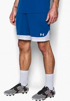 5a165c81f886 Шорты спортивные, Under Armour, цвет: синий. Артикул: UN001EMFCPD1. Одежда /