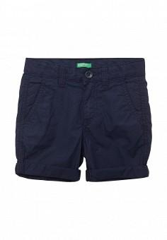 Распродажа  детская одежда со скидкой от 96 руб в интернет-магазине ... cf182a5e4df