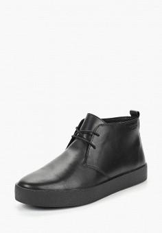 a78307265 Купить мужскую обувь Vagabond (Вагабонд) от 2920 грн в интернет ...