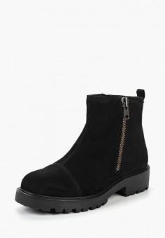 Купить обувь Vagabond (Вагабонд) от 3 540 руб в интернет-магазине ... 611317ea4bb