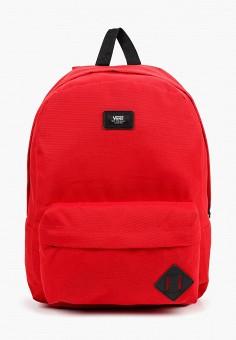60b9669b569d Рюкзак, Vans, цвет: красный. Артикул: VA984BWFHDT7. Аксессуары / Рюкзаки