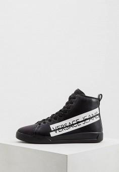 99748e16 Кеды, Versace Jeans, цвет: черный. Артикул: VE006AMBUZP6. Обувь / Кроссовки