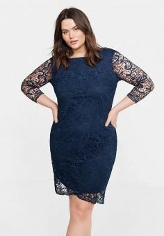 7941b03fa8a5afe Купить женские вечерние платья от 206 грн в интернет-магазине Lamoda.ua!
