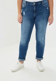 79867ee2385a Женские джинсы-бойфренды — купить в интернет-магазине Ламода
