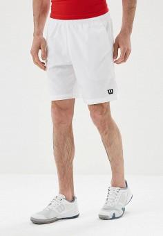 Купить белые мужские шорты от 499 руб в интернет-магазине Lamoda.ru! 6c1f2adc9ad