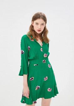 c81f99ca Купить одежду Y.A.S от 2 020 руб в интернет-магазине Lamoda.ru!