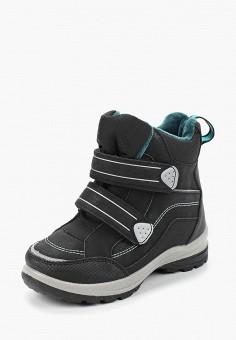 Ботинки, Юничел, цвет  черный. Артикул  YU003ABCJWW1. Мальчикам   Обувь 76872eca9b2