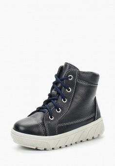 Ботинки, Юничел, цвет  синий. Артикул  YU003ABCJXC0. Мальчикам   Обувь b9e65ab9cfc