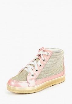 f167a41c2e4e Кеды, Юничел, цвет  розовый. Артикул  YU003AGCQSH8. Девочкам   Обувь