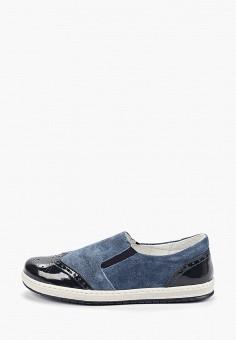 e5b6285e90d5 Купить детскую обувь Юничел от 475 руб в интернет-магазине Lamoda.ru!