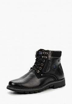Купить ботинки для мальчиков от 799 руб в интернет-магазине Lamoda.ru! 6e95dd046f8e5