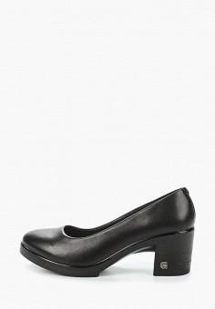 e087be45e Купить женские туфли из натуральной кожи от 46 р. в интернет ...