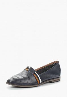 8cb7291476a7 Купить синие женские туфли от 30 р. в интернет-магазине Lamoda.by!