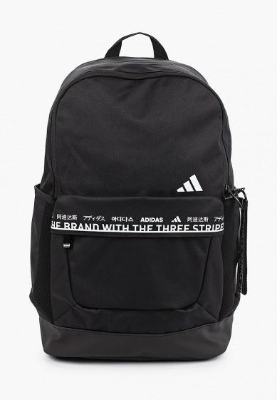 adidas Рюкзак CL URB BP 1