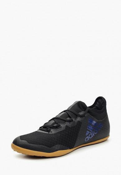 6825bfd9ac7f09 Бутсы зальные adidas X TANGO 17.3 IN купить за 3 890 руб AD094AMUOS94 в  интернет-магазине Lamoda.ru