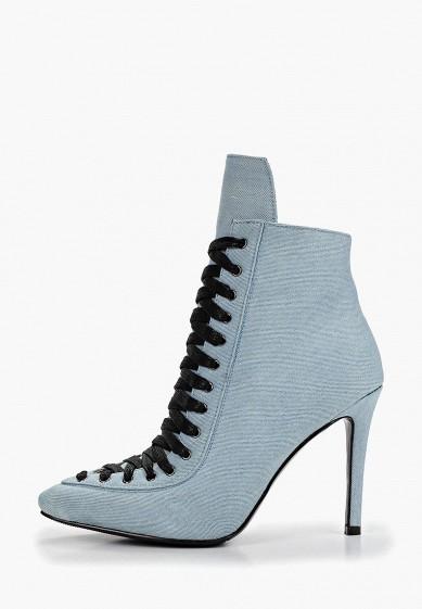 Ботильоны, Betsy, цвет: голубой. Артикул: BE006AWEMVL5. Обувь / Ботильоны