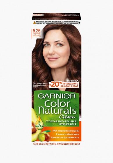 """Garnier Краска для волос """"Color Naturals"""", оттенок 5.25, Горячий шоколад, 110 мл"""