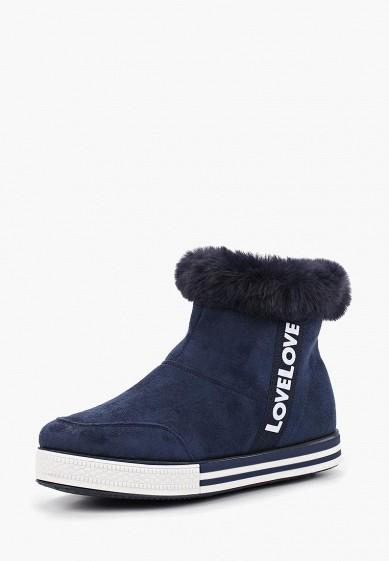 Ботильоны, Ideal Shoes, цвет: синий. Артикул: ID007AWCYRZ6. Обувь / Ботильоны