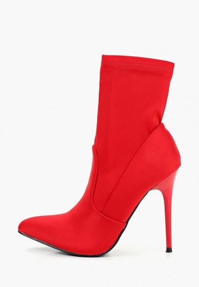 Ботильоны, La Bottine Souriante, цвет: красный. Артикул: LA062AWETDI5. Обувь / Ботильоны