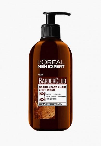 L'Oreal Paris Гель для умывания Men Expert Barber Club 3 в 1 для Бороды + Лица + Волос, с маслом кедрового дерева, 200 мл