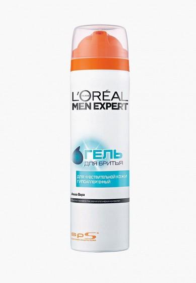 L'Oreal Paris Гель для бритья Men Expert для чувствительной кожи 200 мл