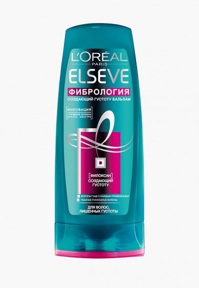 L'Oreal Paris Бальзам для волос Эльсев, Фибрология, ополаскиватель,для волос, лишенных густоты, 400мл