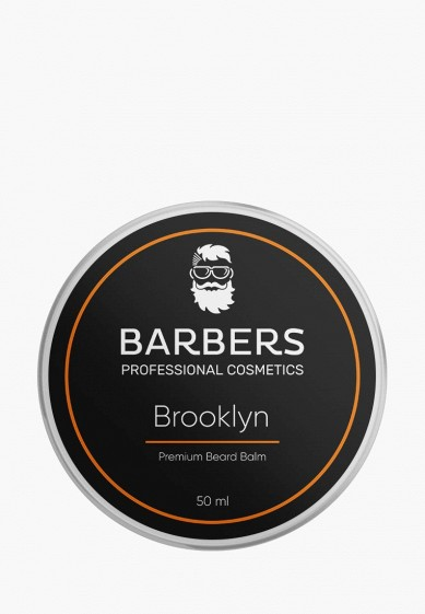 Бальзам для бороды Barbers BROOKLYN, 50 мл