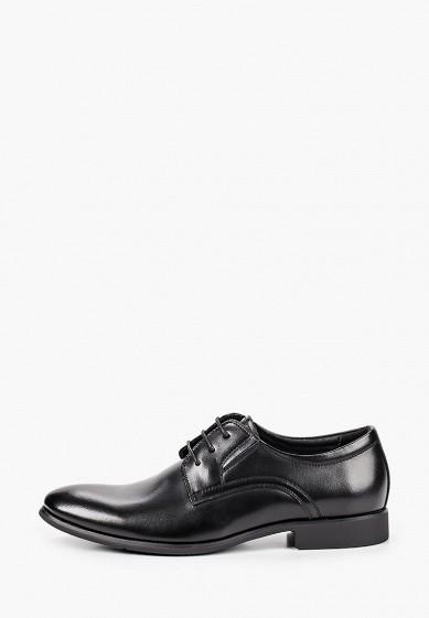 Туфли Zenden полнота E (5) за 6 399 ₽. в интернет-магазине Lamoda.ru