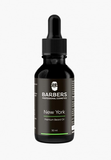 Масло для бороды Barbers NEW YORK, 30 мл