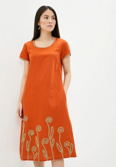 Савосина Платье