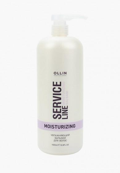 Бальзам для волос Ollin SERVICE LINE, увлажняющий, 1000 мл за 563 ₽. в интернет-магазине Lamoda.ru
