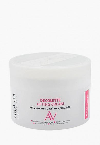 Крем для шеи и декольте Aravia Laboratories лифтинговый Decollete Lifting-Cream 150 мл. за 819 ₽. в интернет-магазине Lamoda.ru