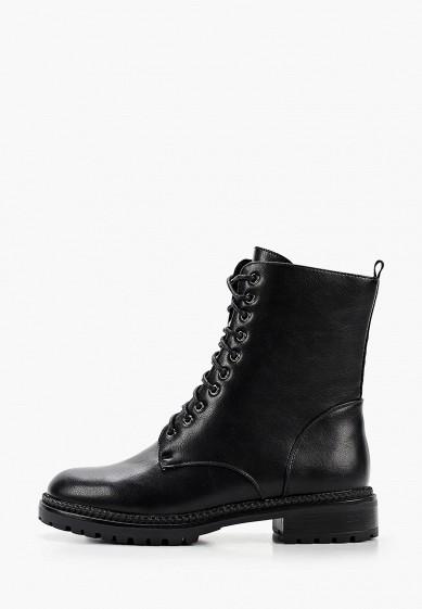 Ботинки T.Taccardi за 2 499 ₽. в интернет-магазине Lamoda.ru