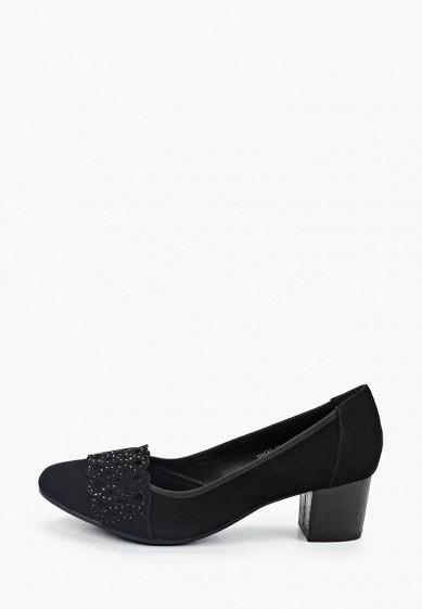 Туфли Ascalini с увеличенной полнотой за 5 950 ₽. в интернет-магазине Lamoda.ru
