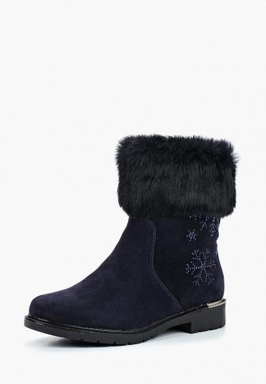 Полусапоги, Pierre Cardin, цвет: синий. Артикул: MP002XW19D6R. Обувь / Сапоги